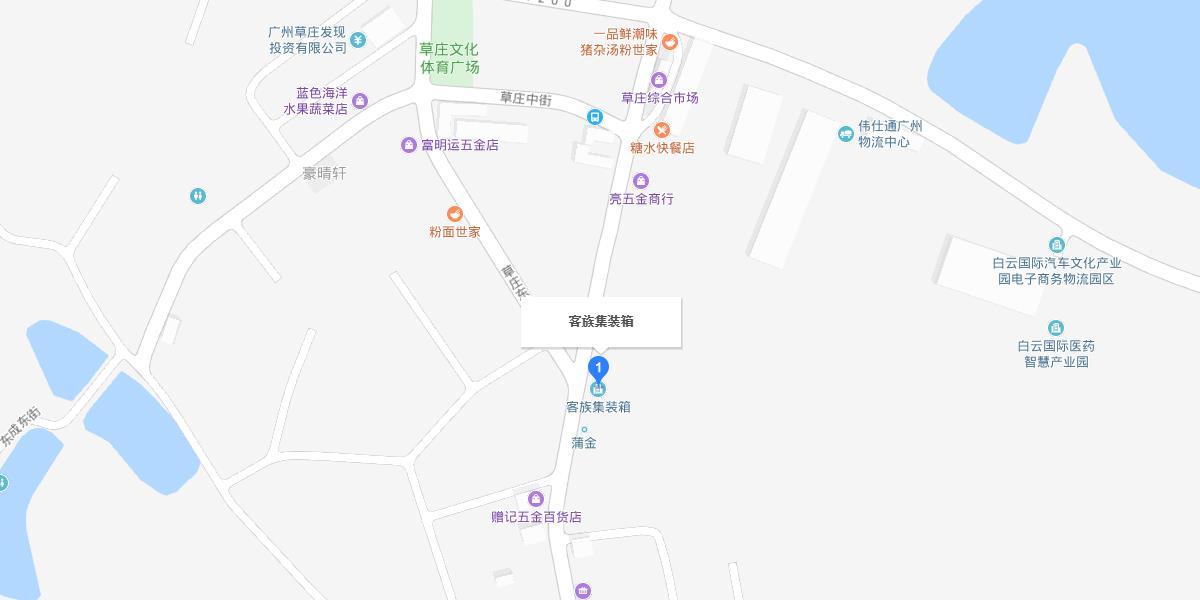 住人集装箱房屋首选【客族集装箱】