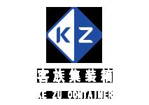广州市客族装配式建筑有限公司